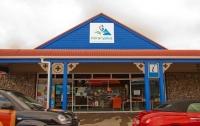 Opunake;Taranaki;churches;school;cafes;murals;sculptures;post_office;shops;Libra