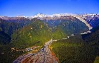 Aerial;Franz_Josef;West_Coast;mountains;valleys;river;Franz_Josef_Glacier;State_